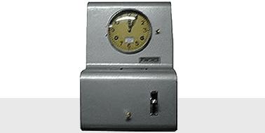 Relógio Ponto Semi-Novo